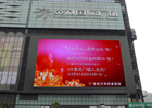 P6mm Outdoor Fixed LED Display 192*192mm Module For Government / Schools Better Viewing Effect