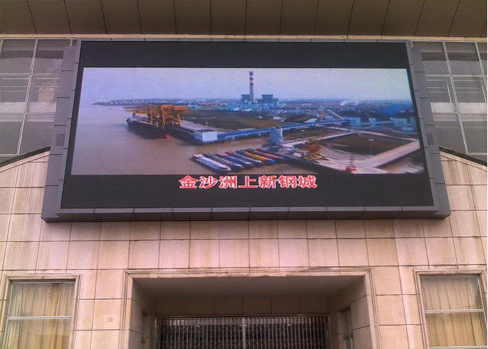 P20mm Outdoor Fixed LED Display , Outdoor Led Digital Signage Waterproof